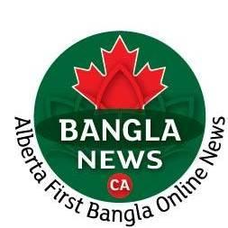 Banglanewsca