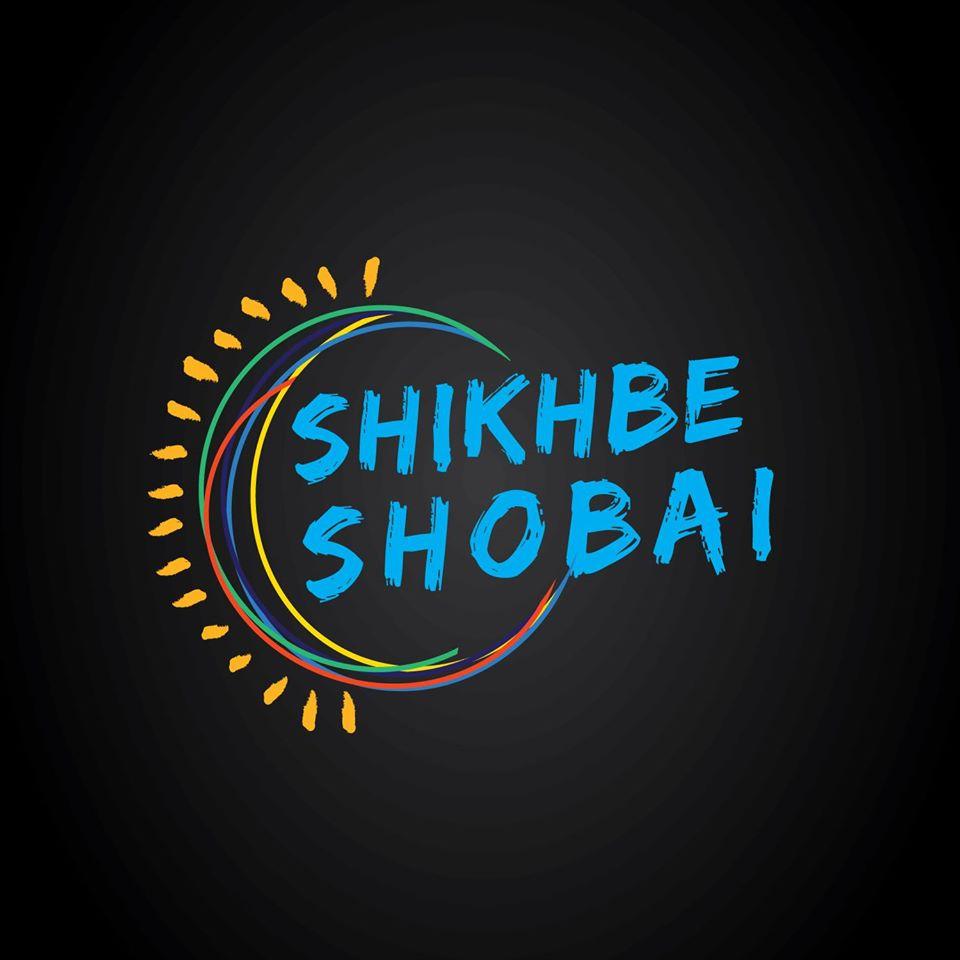 Shikhbe Shobai